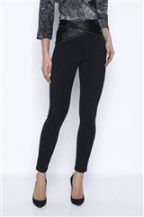 FRANK LYMAN BLACK STUDDED KNIT PANTS